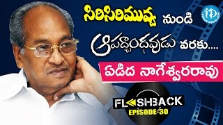 Remembering Producer Edida Nageswara Rao || Special Video || Flash Back #30 - IDREAMMOVIES