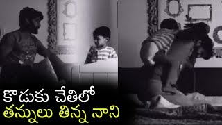 Natural Star Nani & His Son Junnu Cute Fighting Video | Happy Children's Day - RAJSHRITELUGU