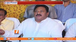 Home Minister Chinna Rajappa Commnets On YS Jagan Over Attack Issues | iNews - INEWS