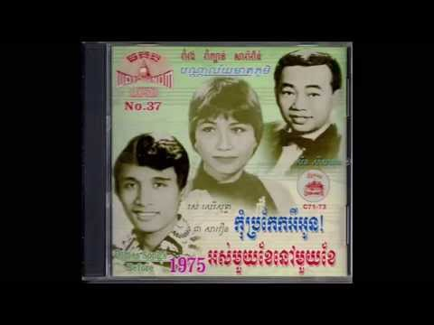 MP CD No. 37:  Angko Srov Tmey - Samouth & Huoy Meas