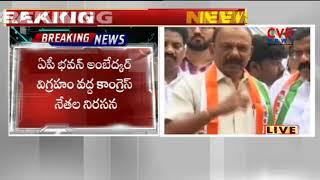Congress Leader Raghuveera Reddy Speaks To Media Over no confidence motion in parliament | CVR NEWS - CVRNEWSOFFICIAL