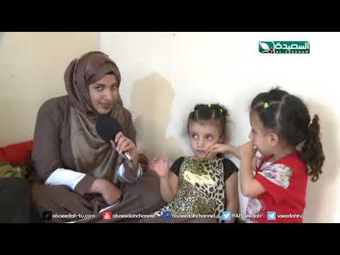 سنابل الخير - طفلتين في عمر الزهور يعانين من ضمور وسوائل في الدماغ 22-7-2019م