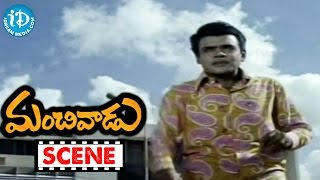 Manchivadu Movie Scenes - Rama Prabha Mocking Raja Babu || Vanisri || ANR || KV Mahadevan - IDREAMMOVIES