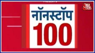 दिल्ली को आज मिल सकती है धूल से राहत, मौसम विभाग ने जताया अनुमान | नॉनस्टॉप 100 - AAJTAKTV