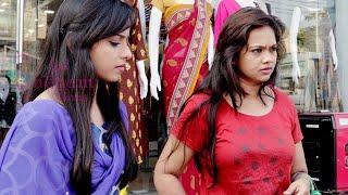 SMART LADY SUPER TELUGU SHORT FILM | Telugu | Let Me Entertain You - YOUTUBE