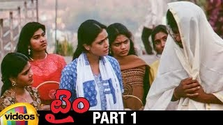 TIME Telugu Full Movie HD | Prabhu Deva | Simran | Nasser | Ilayaraja | Part 1 | Mango Videos - MANGOVIDEOS