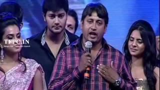 Producer SKN G Sriniwasa Kumar mega emotional speech | TFPC - TFPC