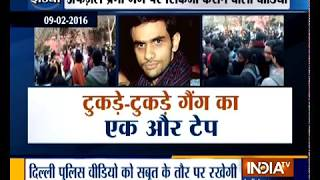 2016 JNU Sedition Case chargesheet: Delhi cops submit 'Bharat Tere Tukde Honge, Inshallah' video - INDIATV