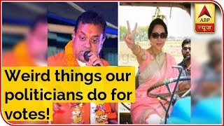 Weird things our politicians have done for votes! - ABPNEWSTV