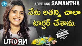Actress Samantha Exclusive Interview || U Turn Movie || Anchor Komali Tho Kaburlu #37 - IDREAMMOVIES