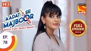 Aadat Se Majboor - Ep 78 - Full Episode - 18th January, 2018 - SABTV