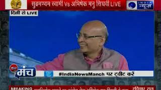 कांग्रेस नेता अभिषेक मनु सिंघवी : कर्णाटक में गठबंधन सरकार 5  साल चलेगी - ITVNEWSINDIA