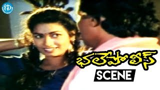 Bhale Police Movie Scenes - Kittu Kills Ritu Shilpa's Friend Mala || Ali || Babu Mohan - IDREAMMOVIES