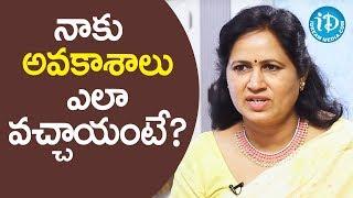 నాకు అవకాశాలు ఎలా వచ్చాయంటే? - Jaya Naidu || Soap Stars With Anitha - IDREAMMOVIES