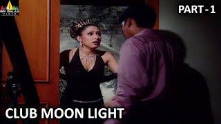 Horror Crime Story Club Moon Light Part - 1   Aatma Ki Khaniyan   Sri Balaji Video - SRIBALAJIMOVIES