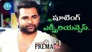 Sachiin Joshi About His Shooting Experiences || Dialogue With Prema - IDREAMMOVIES