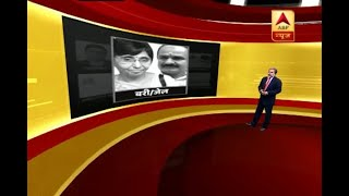 Master Stroke: Know Eight Issues To Be Covered In Today's Master Stroke With Punya Prasun - ABPNEWSTV