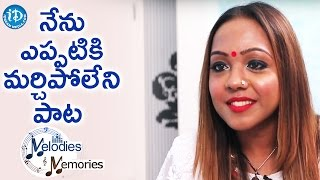 All Time Favourite Song - Bhargavi Pillai || Melodies And Memories - IDREAMMOVIES