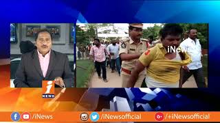 Slipper Attack on Kanna Lakshmi Narayana at Kavali | BJP Cadre Protest at Police Station | iNews - INEWS