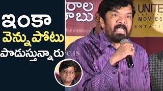 Posani Krishna Murali Emotional Speech | Fires On Some People In TFI | TFPC - TFPC