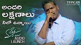 Shyam Prasad Reddy Praises Niharika @ Oka Manasu Movie Audio Launch | TFPC - TFPC