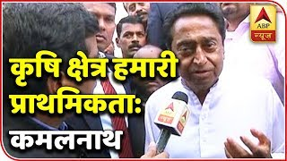 Will fulfill farm loan waiver promise in 10 days: Kamal Nath | ABP News EXCLUSIVE - ABPNEWSTV