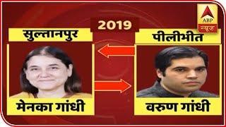 BJP swaps seats of Maneka and Varun Gandhi | Panchnama (26.03.2019) - ABPNEWSTV