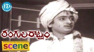 Rangula Ratnam Movie Scenes - Chandra Mohan Fires On Ramana Reddy || Anjali Devi - IDREAMMOVIES