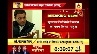 BJP has divided people, says Rahul Gandhi - ABPNEWSTV
