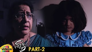 Rakshasi Latest Horror Full Movie HD | Poorna | Abhimanyu Singh | Prudhvi Raj |Part 2 | Mango Videos - MANGOVIDEOS