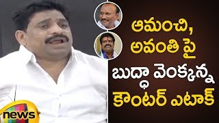 Buddha Venkanna Strong Counter To Amanchi And Avanthi Srinivas | Buddha Venkanna Press Meet - MANGONEWS