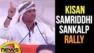 Arun Yadav Addresses the Kisan Samriddhi Sankalp Rally in Mandsaur | Mango News - MANGONEWS