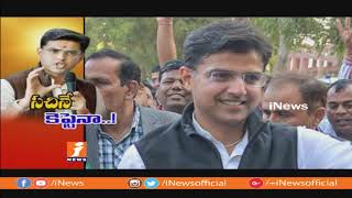 Sachin Pilot Turns Center Of Attraction in Rajasthan Politics | Spot Light | iNews - INEWS