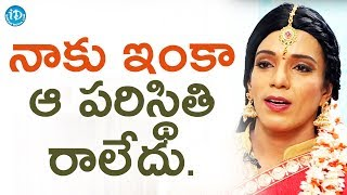 I Never Faced That Situation - Shanthi Swaroop || Talking Movies With iDream - IDREAMMOVIES