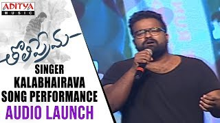Singer Bairava Song Performance @ Tholi Prema Audio Launch || Varun Tej, Raashi Khanna || SS Thaman - ADITYAMUSIC