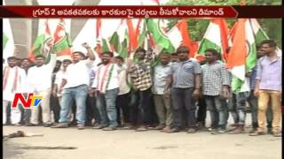 NSUI Activists Protest at RTC Cross Road || Police Arrest || Hyderabad || NTV - NTVTELUGUHD
