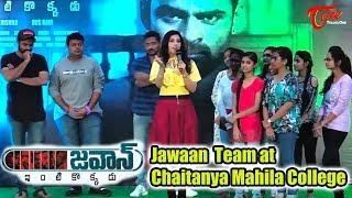 Jawaan Movie Team at Chaitanya Mahila College in Miyapur || Dil Raju, Sai Dharam Tej, Mehreen - TELUGUONE
