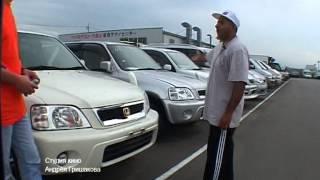 Япония Авто барахолки и помойки 2005 проект Андрея Гришакова  г.Кобе г.Тояма.