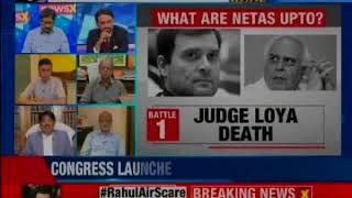 Congress VS BJP 'Disrupting' SC now? India's Supreme Court battle now over top judge elevation - NEWSXLIVE