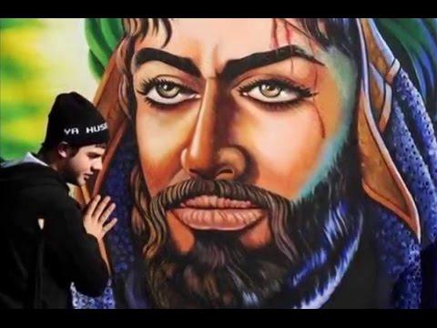 شاهد الطائفة العلوية الناصريية وتاسيسها ومعتقداتها الدينية