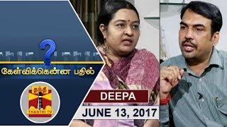 Kelvikku Enna Bathil 13-06-2017 Interview with Late CM Jayalalithaa's Niece Deepa – Thanthi TV Show
