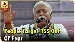 Kaun Jitega 2019: People target RSS out of fear: Mohan Bhagwat - ABPNEWSTV