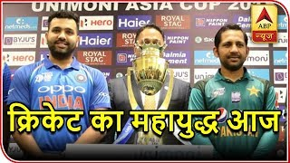 Top News in ten minutes: India will face Pakistan today - ABPNEWSTV