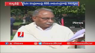 Congrass Leader KVP Ramachandra Rao Commants On Chandrababu Over AP Special Status | iNews - INEWS