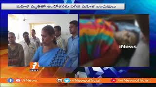 Women Lost Lift Due To Doctors Negligence in Warangal | Relatives Protest at Hospital | iNews - INEWS