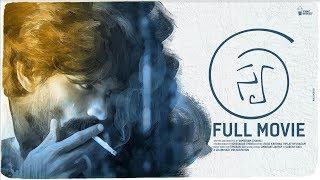 SVA | Telugu Independent Film | Mohan Bhagath | Vamsiram Chavali | ChaiBisket - YOUTUBE