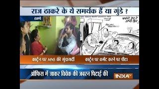 Viral video: MNS workers assault man for criticising Raj Thackeray's cartoon mocking Modi - INDIATV