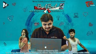 BULBUL | Telugu Comedy Short Film 2018 | Directed by Ravi Chr - TeluguOne - TELUGUONE