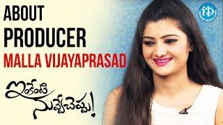 Akshita About Producer Malla Vijayaprasad || Inkenti Nuvve Cheppu Team Interview || Talking Movies - IDREAMMOVIES
