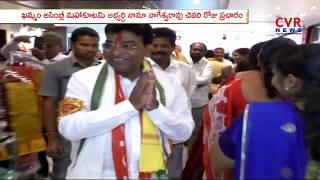 Khammam Mahakutami MLA Candidate Nama Nageswara Rao Last Day Election Campaign | CVR News - CVRNEWSOFFICIAL
